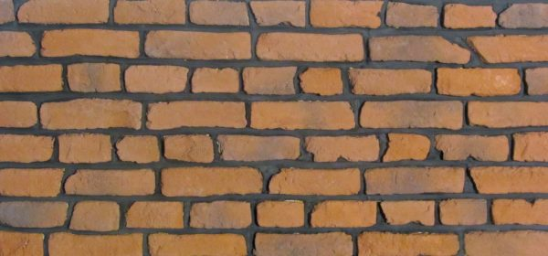 kirik-tugla-bal-rengi-600×280